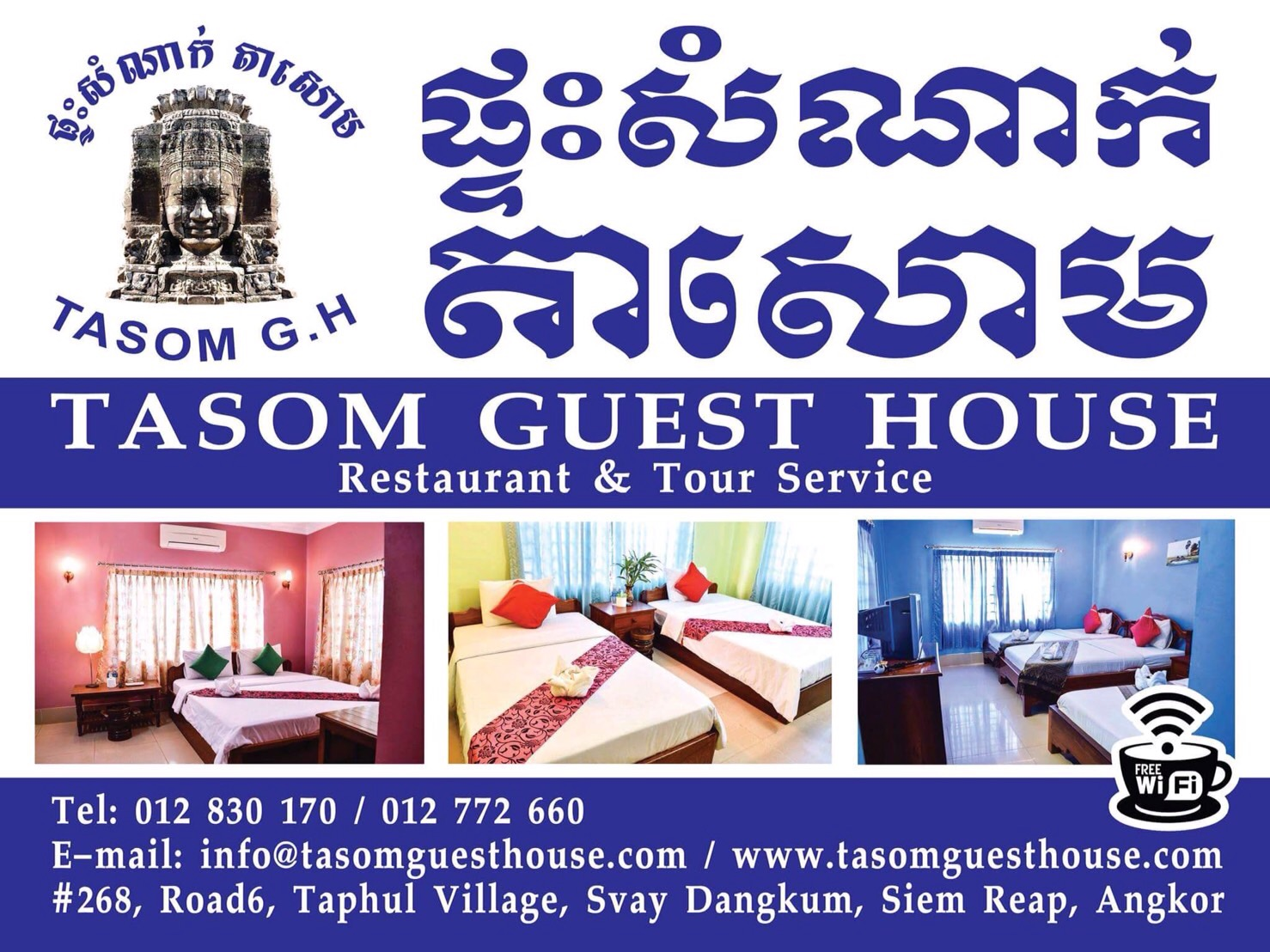 Ta Som Guesthouse